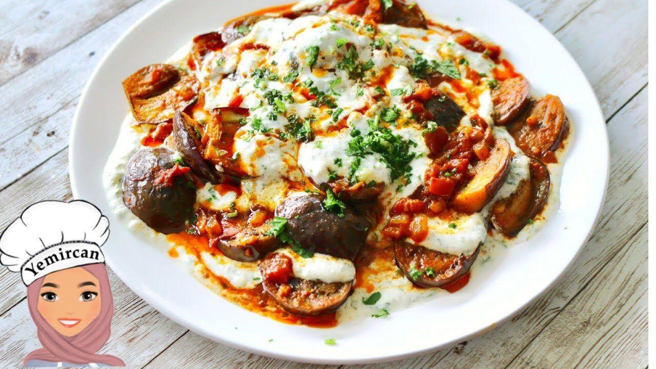 اروع طريقة لعمل الباذنجان مع هذا الطبق الأفغاني الل ذيذ Borani Banjan Youtube Food Recipes Eggplant Recipes