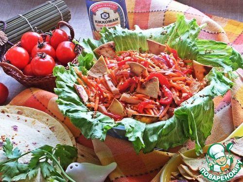 Салат на основе корейской моркови - кулинарный рецепт   Еда