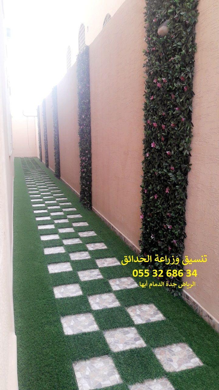 صور حدائق منزلية تصاميم احواش تصاميم احواش الفلل احواش خارجية احواش منازل تصاميم الحدائق المنزلية Garden Design Design Garden