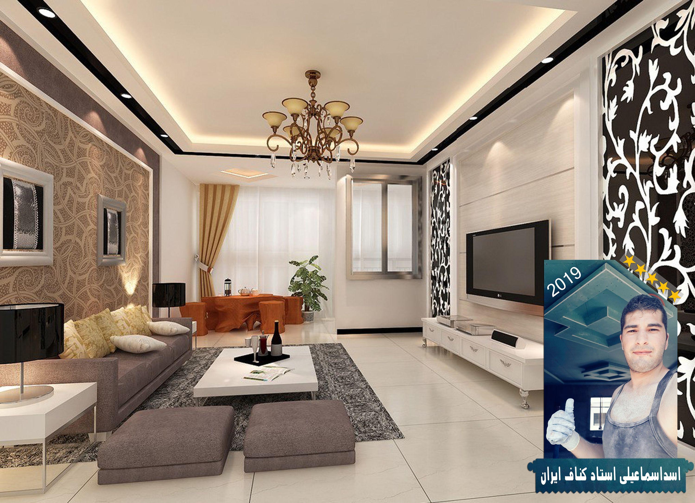 Idea By بتول تقوی On Modern Kitchen Design Modern Living Room