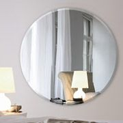 This Beautiful 26 Inch Round Mirror Is Perfect For Wedding Table Centerpieces Or Arts And Crafts Projects Other Sizes Available At Dulles Gl