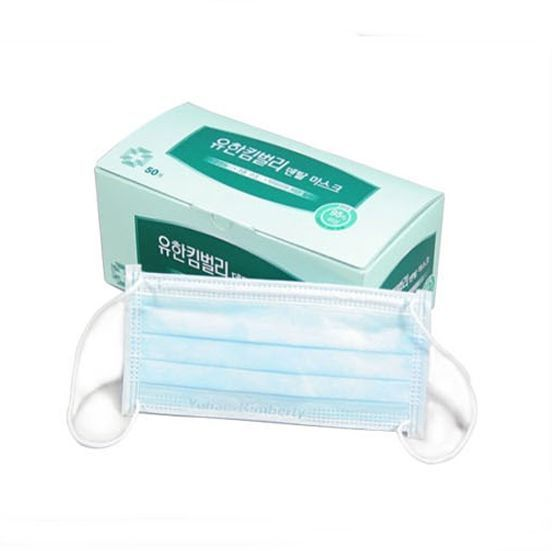 Details About Yuhan Kimberly Disposable Dental Mask 50pcs