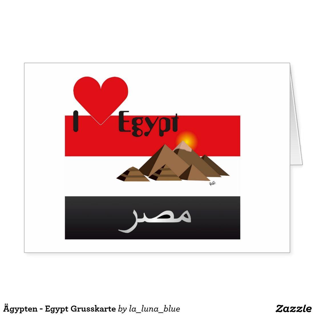 Ägypten - Egypt Grusskarte Grußkarte