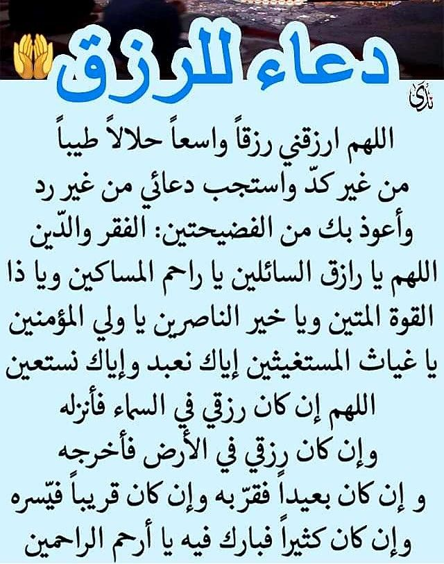 Pin By Djou15 On I Love Allah Quran Islam The Prophet Miracles Hadith Heaven Prophets Faith Prayer Dua حكم وعبر احاديث الله اسلام قرآن دعاء Quran Quotes Love Islamic Inspirational Quotes Quran