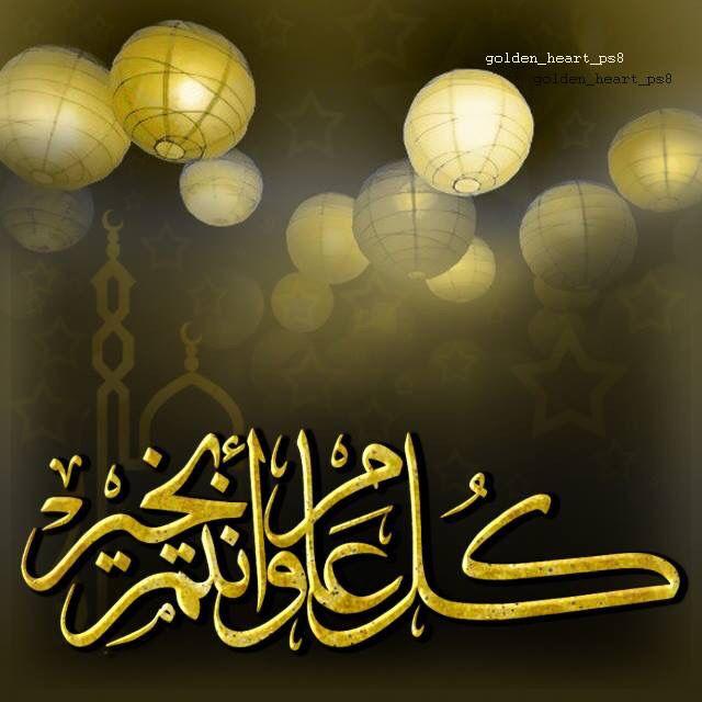شهر رمضان كل عام وأنتم بخير تصميم فوتوشوب بطاقات اسلامية