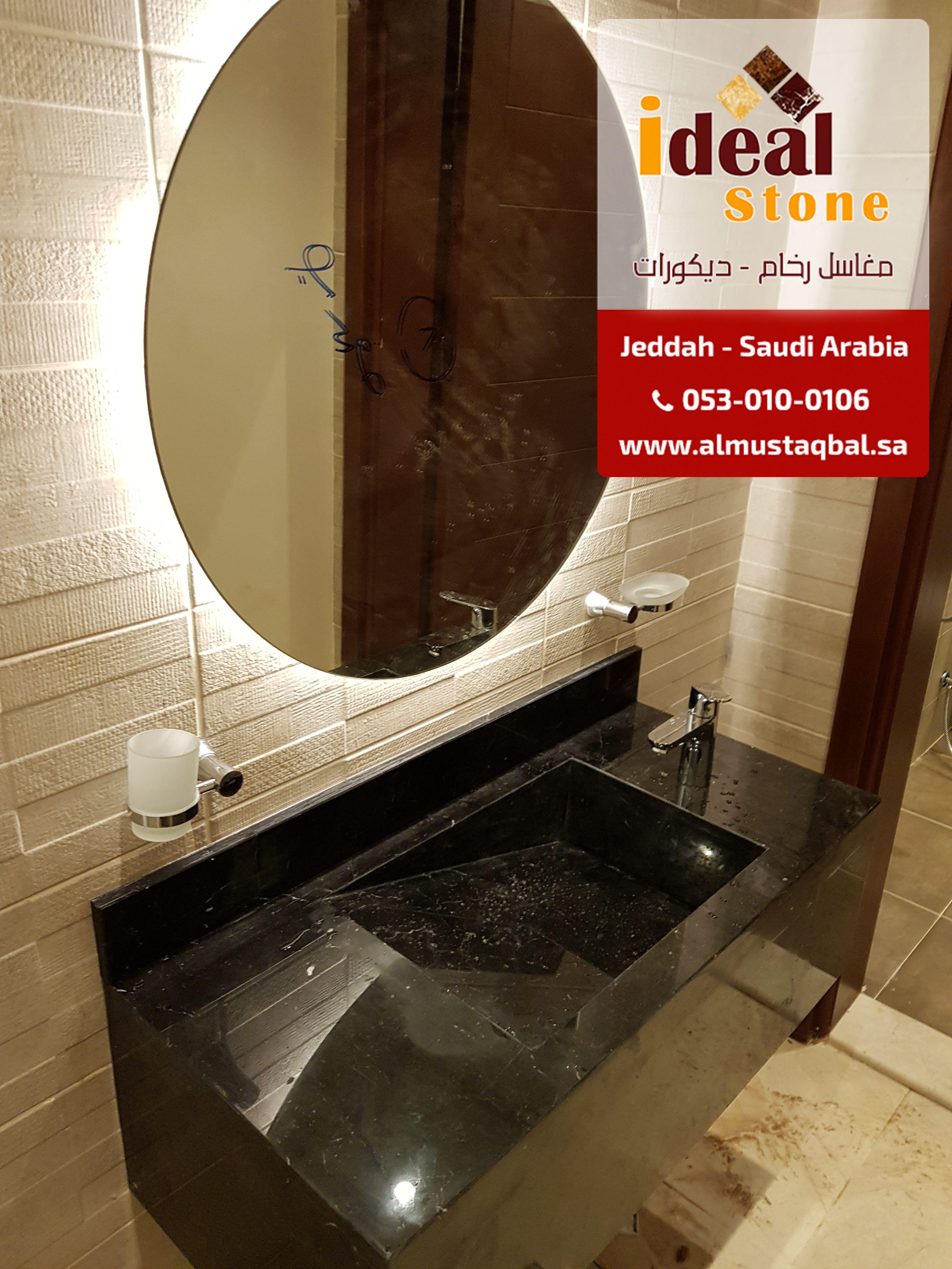 مغسلة رخام طبيعي مركوينا اسباني حوض واحد مغسله مودرن Round Mirror Bathroom Bathroom Design Small Home Office Decor