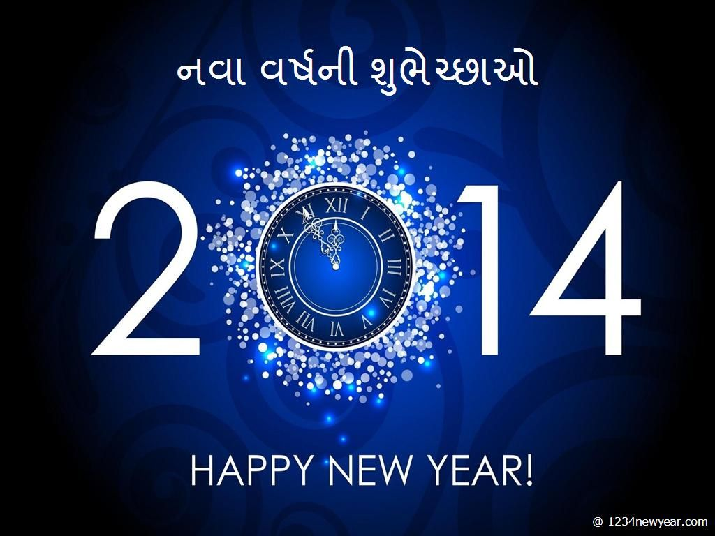 Gujarati new year greetings happy new year new year wishes new year ecards new year hd wallpapers new year hd images kristyandbryce Image collections