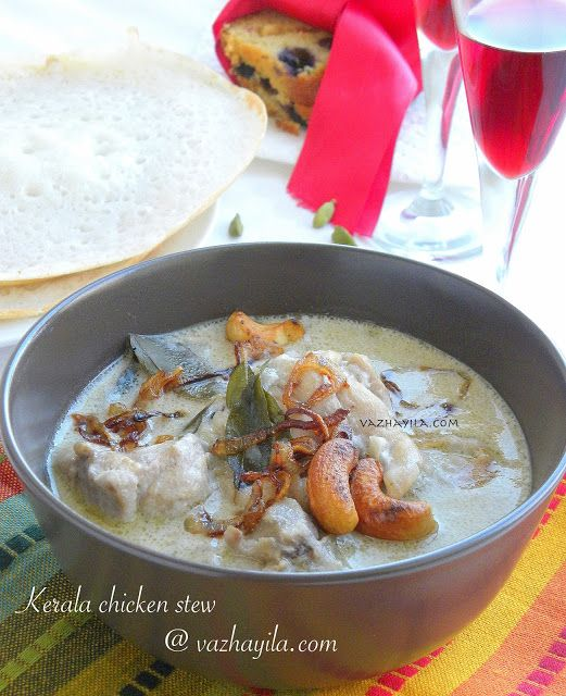 Vazhayila kerala chicken stew for the christmas menu gravies recipes forumfinder