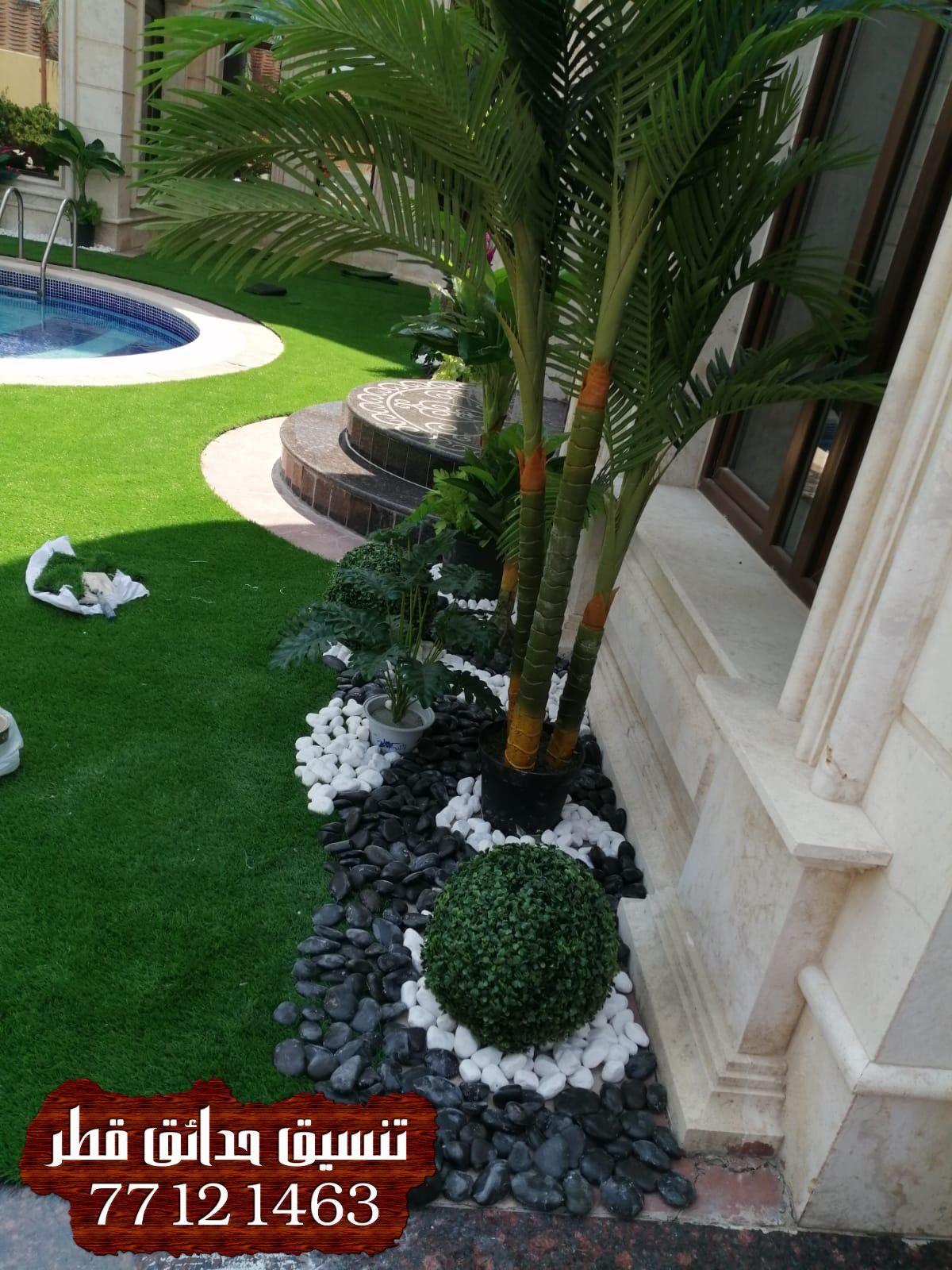 افكار تصميم حديقة منزلية قطر افكار تنسيق حدائق افكار تنسيق حدائق منزليه افكار تجميل حدائق منزلية Outdoor Decor Outdoor Instagram