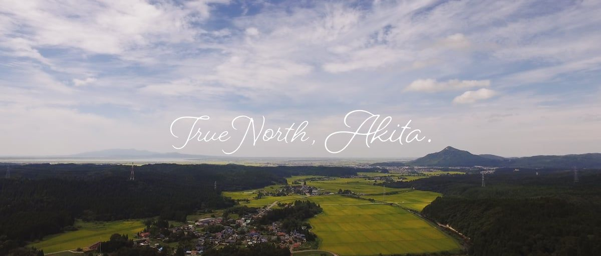 True North, Akita. on Vimeo