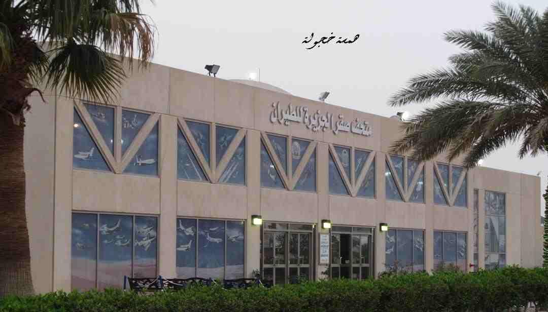 دليل لايفوتك متحف صقر الجزيرة للطيران افتتح عام 1419 هجريا فى اليوم السابع من شوال احتفالا بالذكرى المئوية لفتح الرياض يب Outdoor Decor Home Decor Decor
