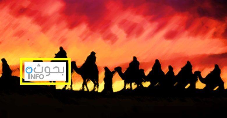 بحث حول الهجرة إلى المدينة من مكة المكرمة Movie Posters Poster Art