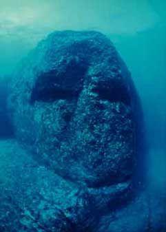 Yonaguni Monument: The Japanese Atlantis   Underwater, Monument, Marine  archaeology