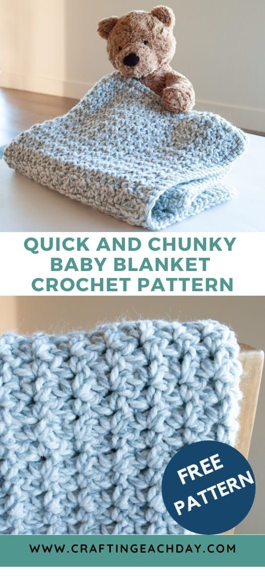 Free Crochet Pattern - Quick and Chunky Baby Blanket