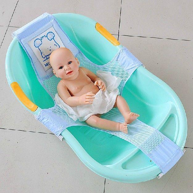 Baby Kids Toddler Newborn Safety Shower Bath Seat Tub Bathtub Support Net Cradle Newborn Safety Baby Bath Seat Baby Bath