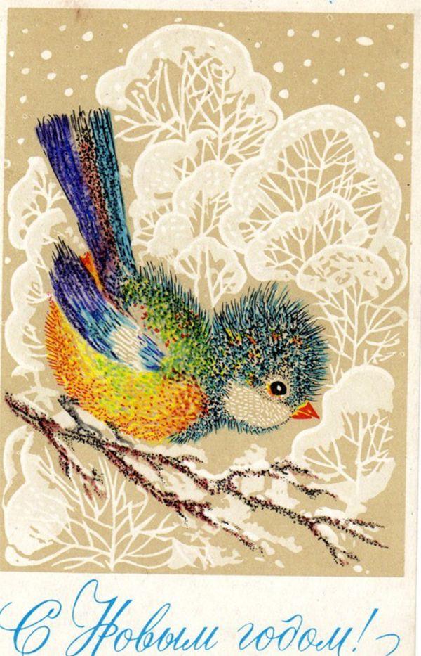 Класс изготовлению, новогодняя открытка 1971