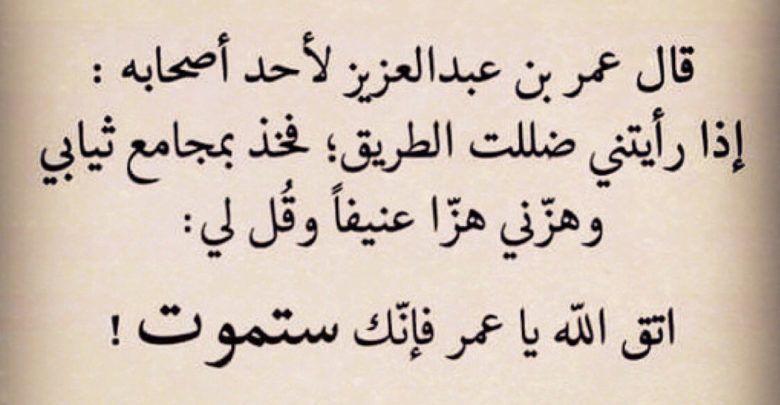شعر عن الصداقة قصير أكثر من 50 بيت شعر راقي للأصدقاء Arabic Calligraphy Calligraphy