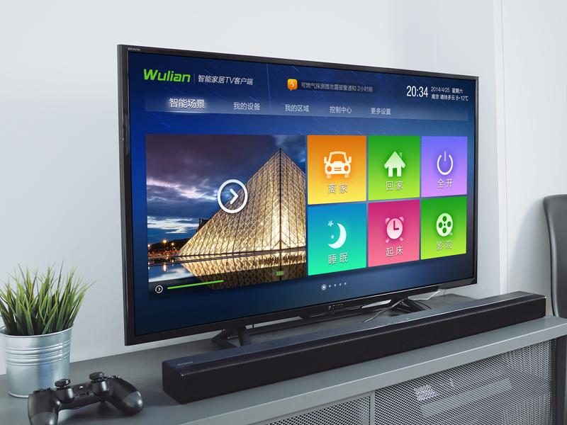 Smart Home TV APP Home tv, Tvs, Tv app