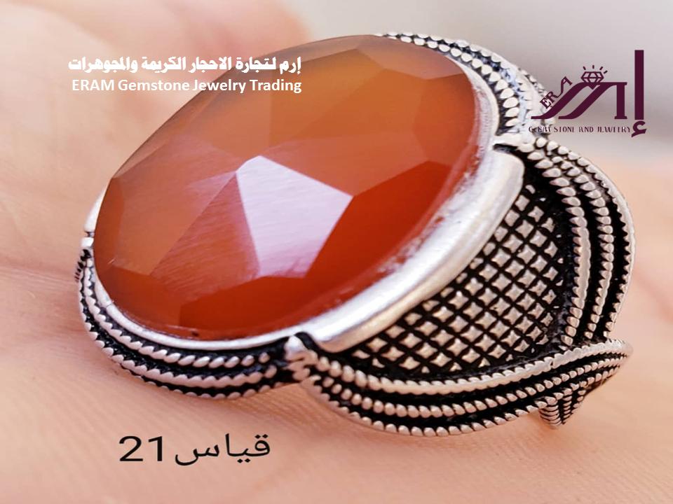 من اجمل المقتنيات خاتم ملكي رجالي عقيق يمني مشمشي مميز طبيعي100 Agate للعرض Gemstone Jewelry Tea Cups Gemstones