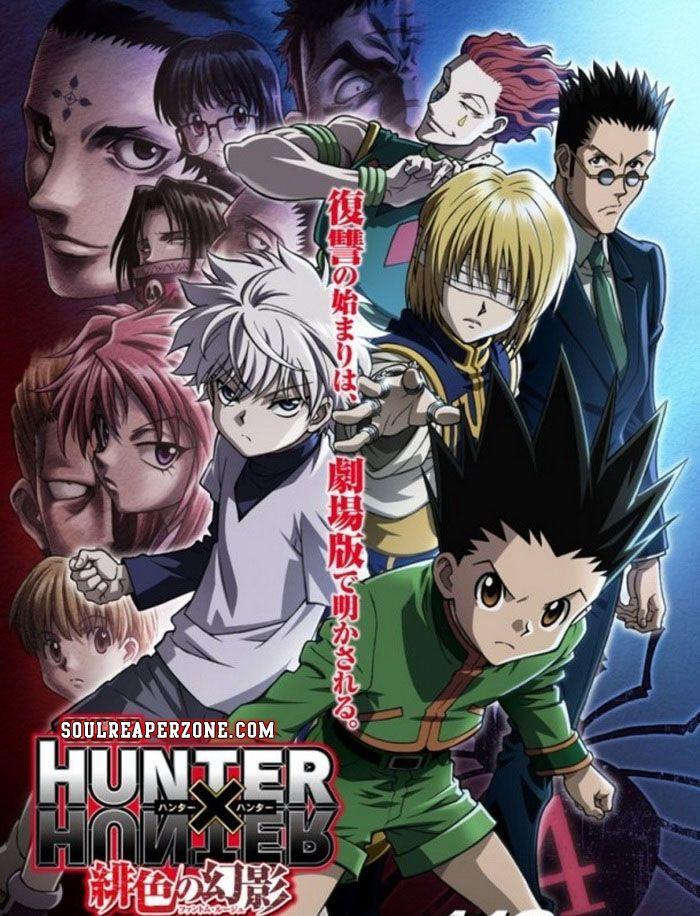 Hunter X Hunter Phantom Rouge Movie Bluray Bd Soulreaperzone Free Mini Mkv Anime Direct Downloads Hunter Anime Hunter X Hunter Hunter Movie