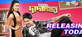 Total Dadagiri (2018) New Bengali Movie HD Free Download Mkv