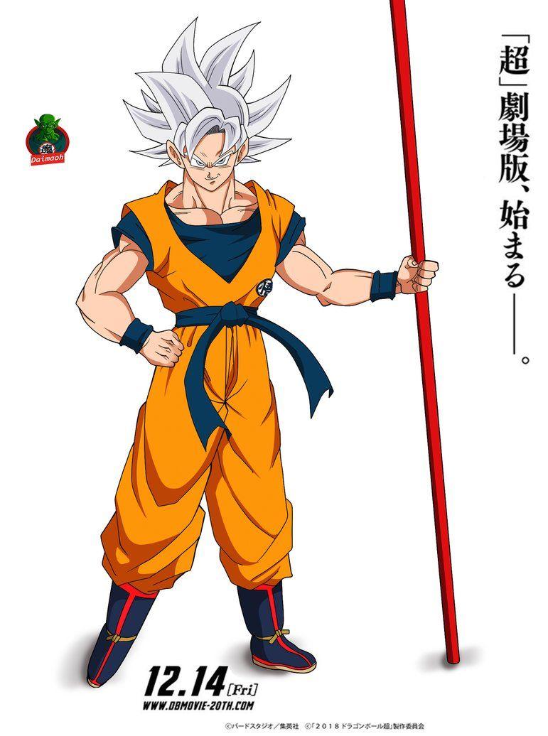 Goku Mastered Ultra Instinct New Movie Poster By Https