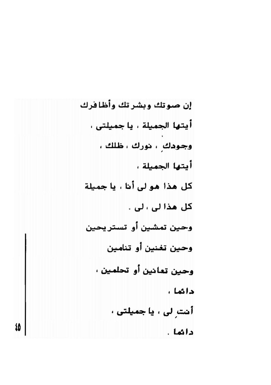 العراق حب رمزيات صور كورونا أقتباس بحث شعر كتابة قصائد انمي ببجي مقتبسات عبارات مشاهير ايطاليا فرنسا الصين تويتر فيسبوك Math Math Equations