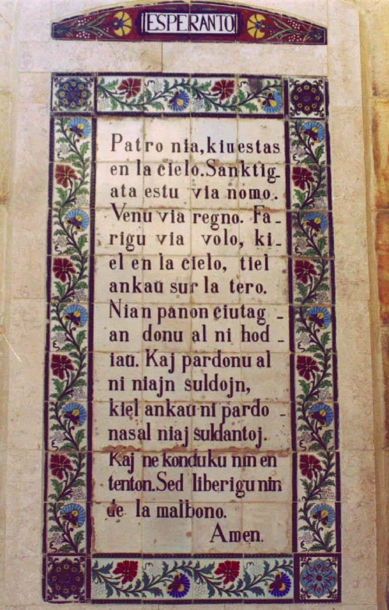 Patro nia en Esperanto / Lord's prayer in Esperanto (in the Church of the Pater Noster, on the Mount of Olives, Jerusalem)
