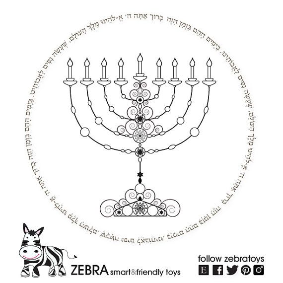 Jewish Holiday Coloring Book5