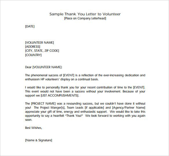 Letter For Your Service Free Sample Example Format Download
