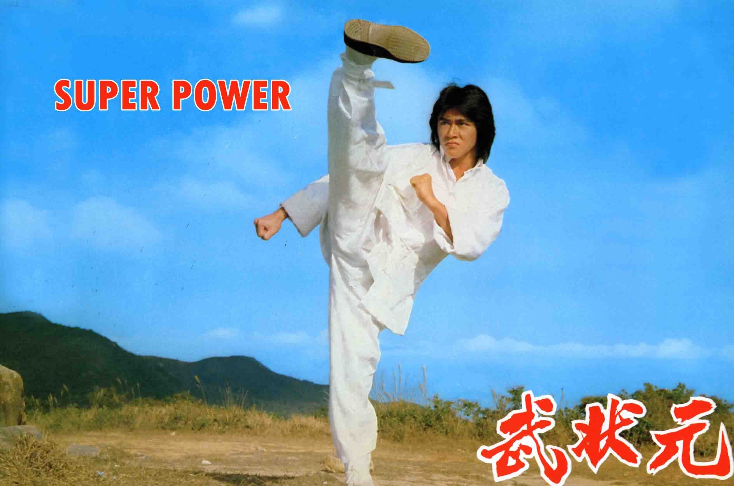 Wu Tang Collection BILLY CHONG SUPER POWER Super powers
