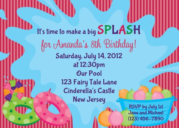 Water Toys Invitation