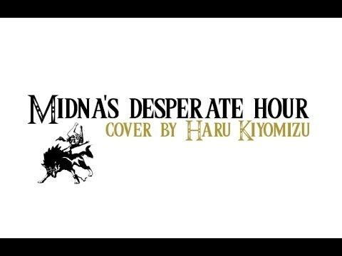 Midna S Desperate Hour Cover Desperate Cover Song Lyrics Here are all the possible pronunciations of the word. pinterest