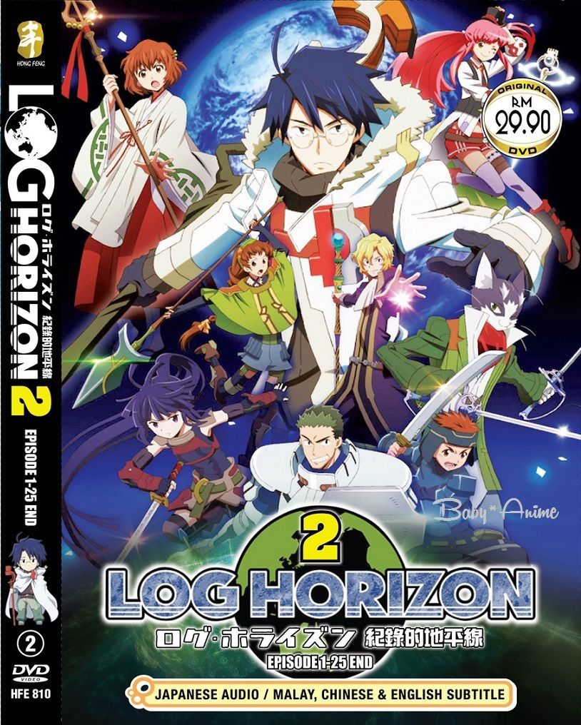 Details about JAPAN Anime DVD LOG HORIZON Complete Season