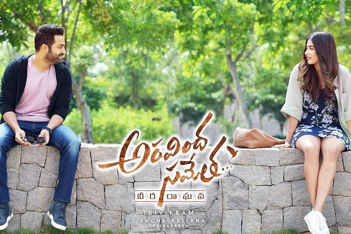 aravinda sametha veera raghava telugu movie bgm download