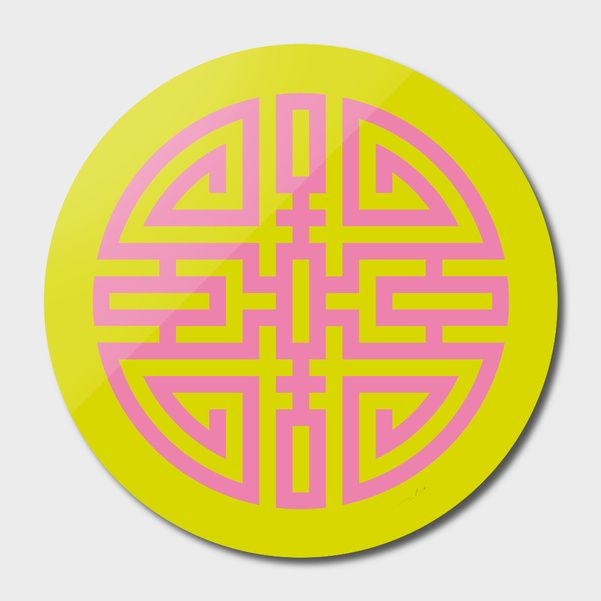 Cai Wealth Sign Disk By Thoth Adan Mandala Collection