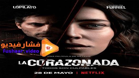 مشاهدة فيلم Intuition 2019 مترجم Movies Movie Posters