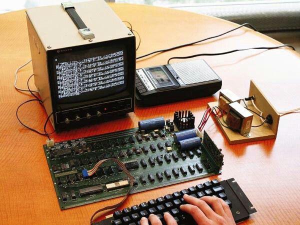 First Apple computer
