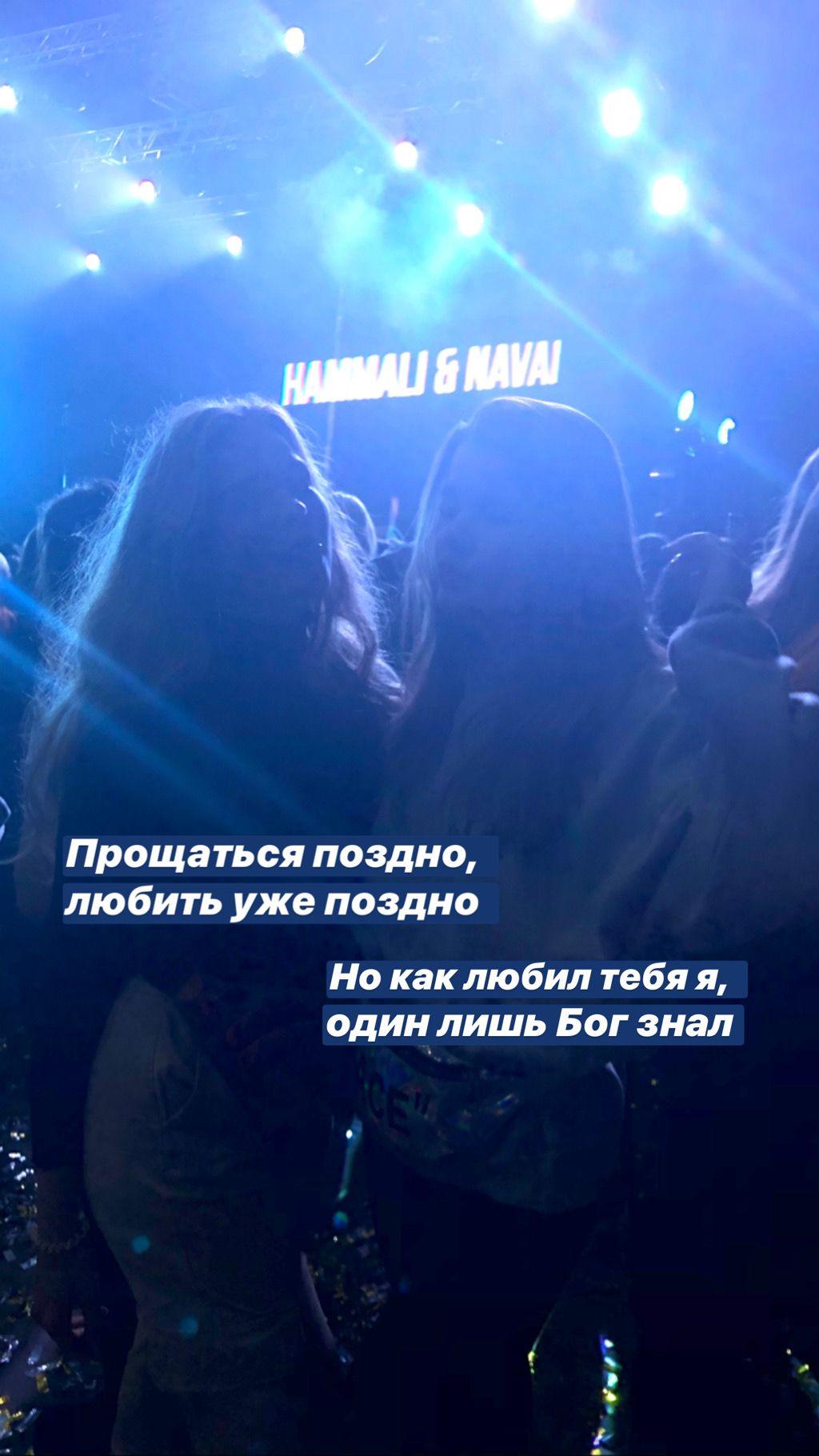 Фразы для ночных клубов ночной клуб xl в лесосибирске на