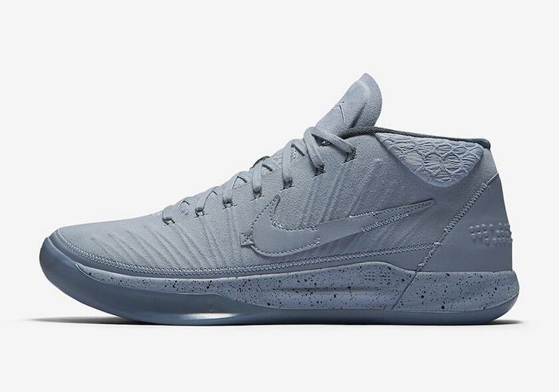 save off 8805b fcddf Nike Kobe A.D. Mid Grey Detached Basketball Shoes