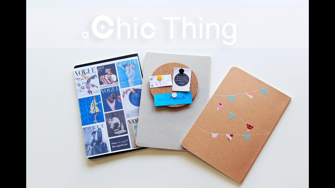 Back To School Diy Notebooks العودة للمدارس صممي دفترك Notebook Chic Marvis