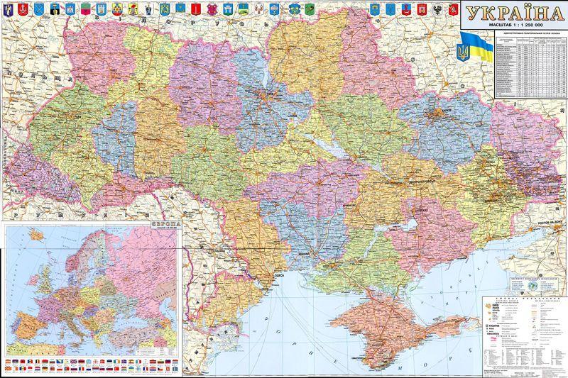 Novaya Podrobnaya Administrativnaya Nastennaya Karta Ukrainy