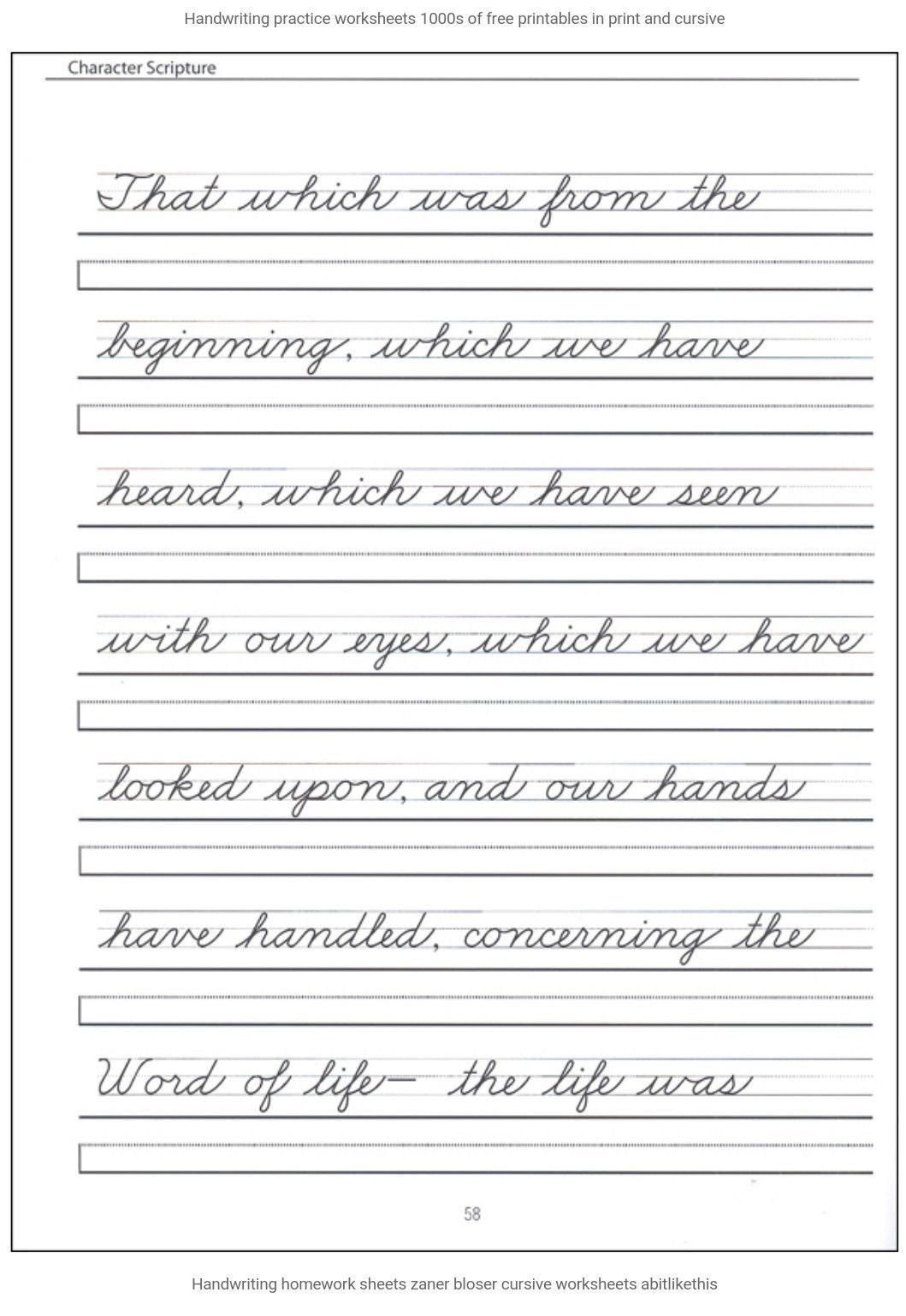 Free Printable Abeka Worksheets Abeka Worksheets For K4 In