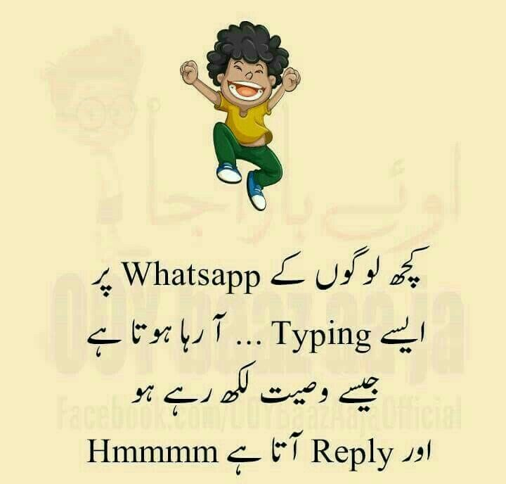 Pin On Hahahaha
