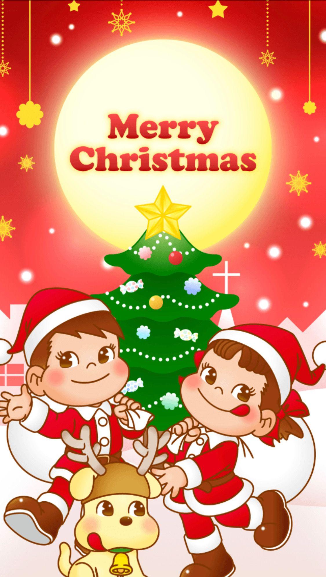 혜향 おしゃれまとめの人気アイデア Pinterest Perry Leung クリスマスの壁紙 可愛い壁紙 壁紙