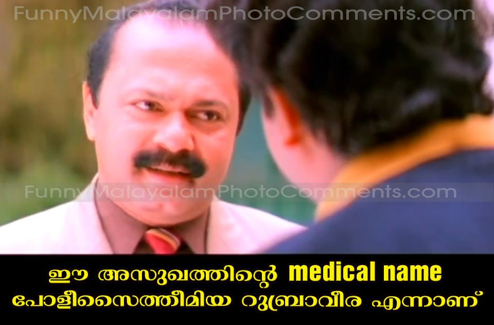 Most Funny Malayalam Photo Comments Malayalam Comedy Comedy Funny
