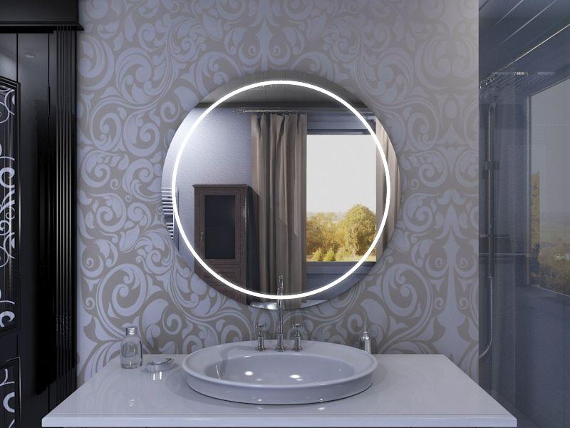 Badezimmerspiegel mit beleuchtung obi das beste aus for Ambiente wohndesign