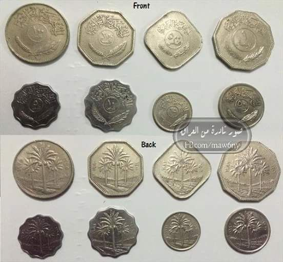 Pin By The Honest Pur On Kurdistan Historical Coins Coins Old Coins