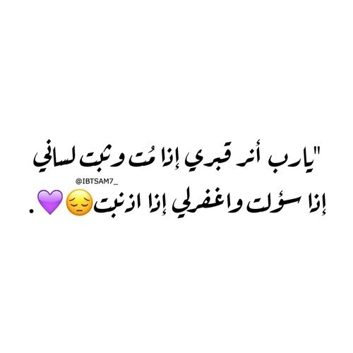 امين Quotes Sayings Qoutes