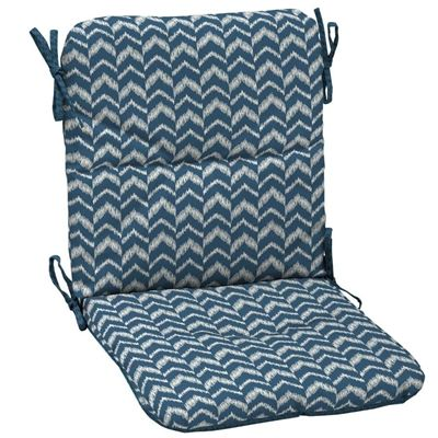 Remarkable Shop Garden Treasures Ikat Stripe Reversible Mid Back Chair Gmtry Best Dining Table And Chair Ideas Images Gmtryco